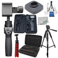DJI Dji Osmo Mobile 2 Handheld Smartphone Gimbal Stabilizer Ultimate Travelers Bundle