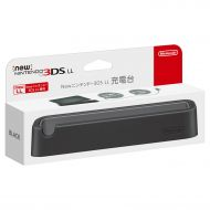 Nintendo New 3DS XL Battery Charging Dock (Japanese Version), Black