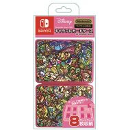 Nintendo and Disney Official Kawaii Nintendo Switch Game Card Case8 -All Star Cast-
