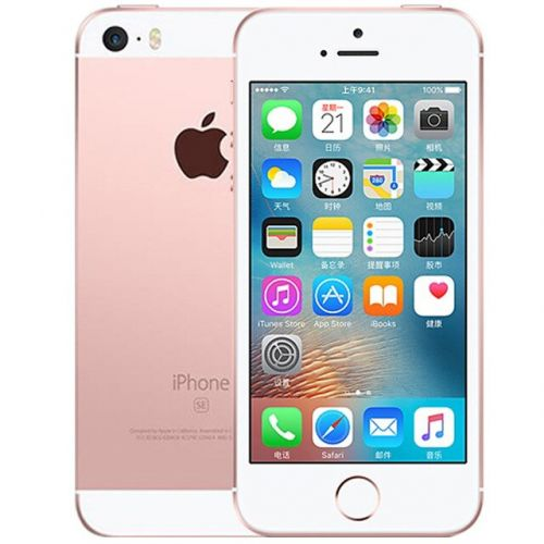"애플 [직배송][추가금없음][리퍼]APPLE Unlocked iPhone SE Cell Phone RAM 2GB ROM 1664GB Dual-core A9 4.0"" Touch ID 4G LTE Mobile Phone iphonese ios"