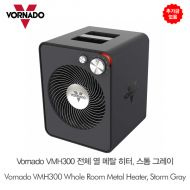 추가금없음  보네이도 VMH300 전체 열 메탈 히터, 스톰그레이  Vornado VMH300 Whole Room Metal Heater with 2 Heat Settings and Adjustable Thermostat, Storm Gray
