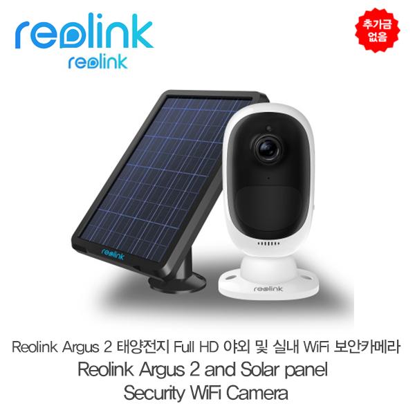 추가금없음  야외 태양전지 CCTV 보안카메라 - Reolink Argus 2 and Solar panel Continuous Rechargeable Battery 1080P Full HD Outdoor Indoor Security WiFi Camera 130 Wide View