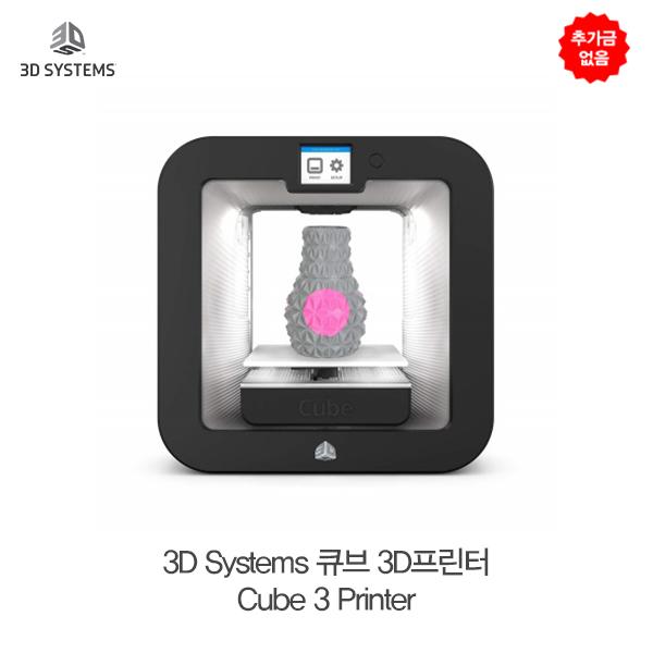 추가금없음  3D 시스템스 큐브 3 프린터 3D Systems Cube 3 Printer