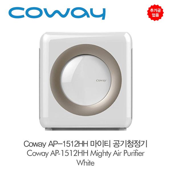 추가금없음  코웨이 AP-1512HH 마이티 공기청정기  Coway AP-1512HH Mighty Air Purifier, White