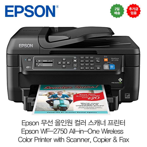 추가금 없음  앱손 무선 올인원 컬러 스캐너 프린터   Epson WF-2750 All-in-One Wireless Color Printer with Scanner