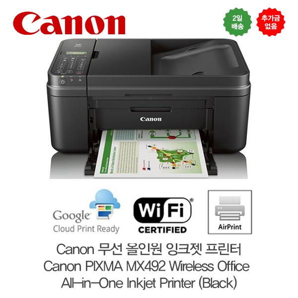 추가금 없음  캐논 무선 올인원 잉크젯 프린터  Canon PIXMA MX492 Wireless Office All-in-One Inkjet Printer (Black)