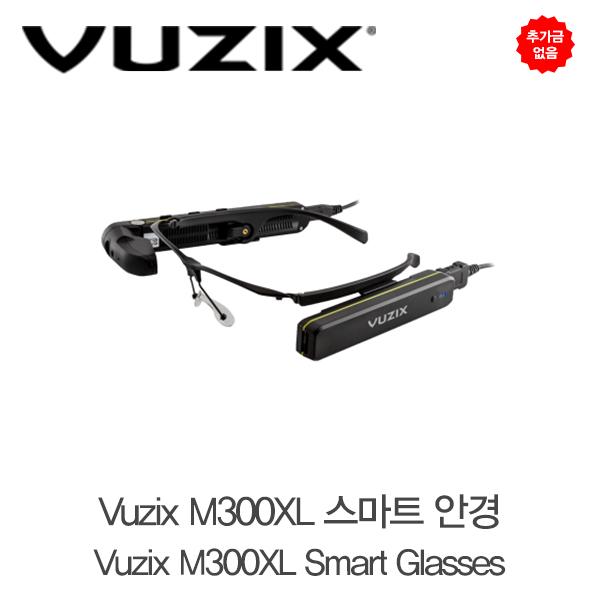추가금 없음  뷰직스 M300XL 스마트 안경 Vuzix  M300XL Smart Glasses