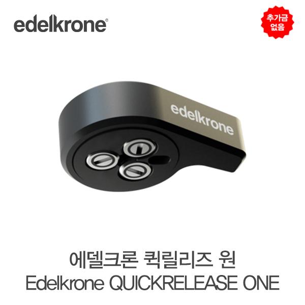 추가금 없음 / 에델크론 퀵릴리즈 원 edelkrone QUICKRELEASE ONE