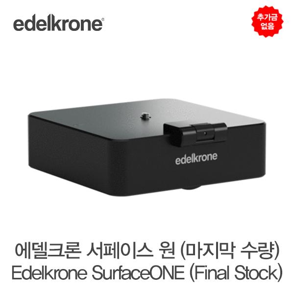 추가금 없음  에델크론 서페이스 원 마지막 수량 edelkrone SurfaceONE (Final Stock)