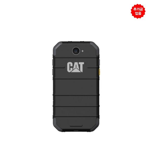 추가금 없음 / CAT Unlocked Smartphone - S30, S31, S41, S61 - 현장에서 쓰는 강력한 스마트폰
