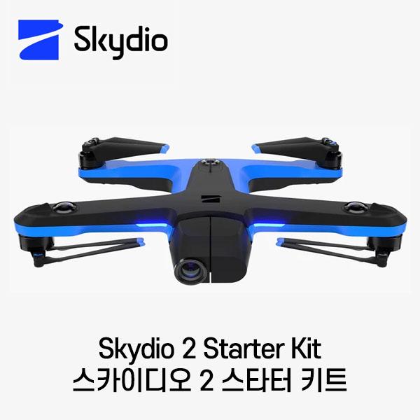 스카이디오 2 스타터 키트 Skydio 2 Starter Kit
