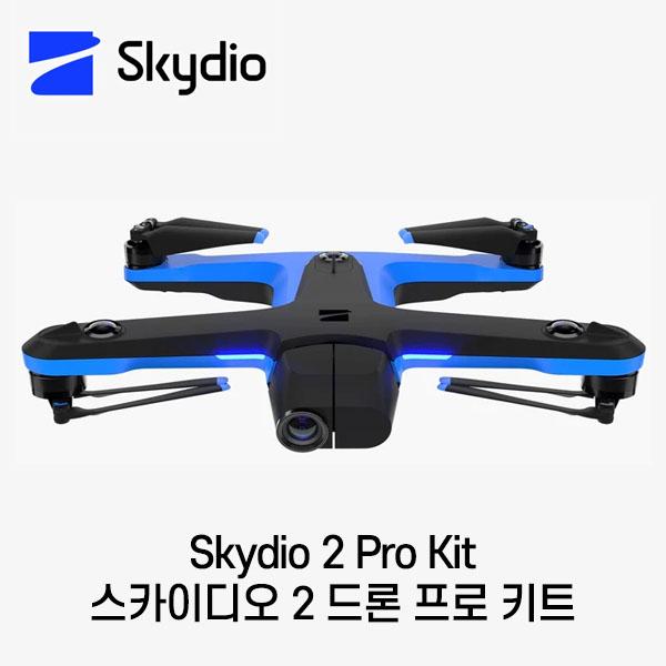 스카이디오 2 드론 프로 키트 Skydio 2 Pro Kit