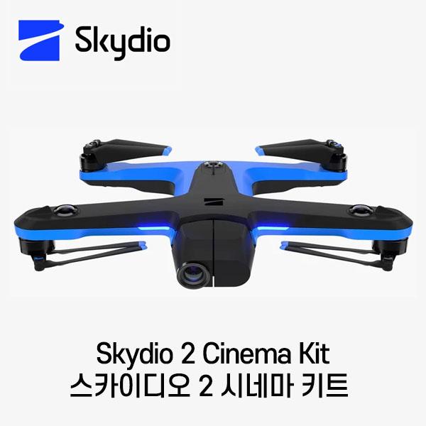 스카이디오 2 드론 시네마 키트 Skydio 2 Cinema Kit