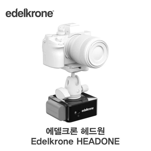 edelkrone HeadONE 에델크론 헤드원